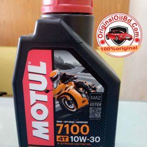 MOTUL 7100 4T 10W-30 Synthetic Engine Oil