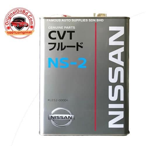 NISSAN CVT NS-2 100%