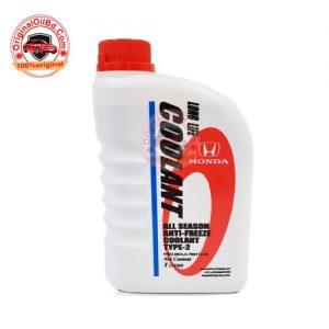 Honda Genuine Coolant Type-2